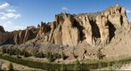 Smith Rock State Park  ( center portion or rock mass )