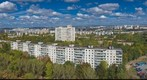 View of the city of Kharkov