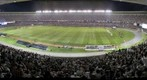 24/10/2009 - Torcida do Galo - Atltico 1 x 0 Vitria - Clube Atltico Mineiros Fans - Mineiro Stadium - Brazilian Championship - Menor resoluo