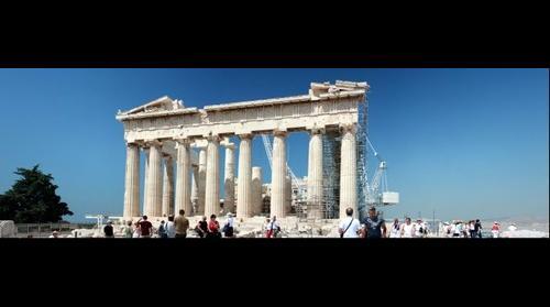 Partenón Παρθενος