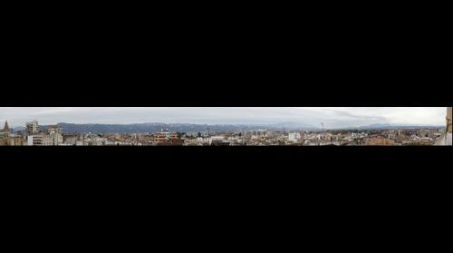 Panorama Murcia Nevada