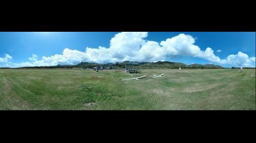 Kailua Hi RC field