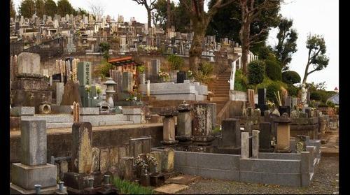 A graveyard of Japan