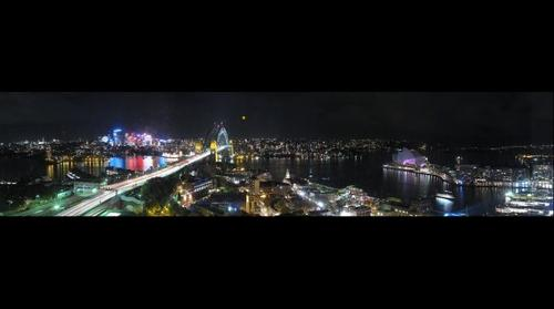 Night view of Sydney Harbour from the Shangri-La