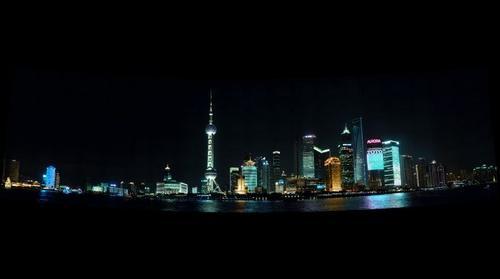 LuJiaZui - Shanghai