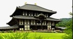 Todai-ji Temple Daibutsuden Hall, the world&#39;s largest wooden building
