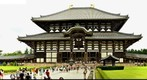 Todai-ji Temple Daibutsuden Hall, the world's largest wooden building