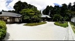 Kyoto Enryaku-ji Tenday Monastery with Dry Rock Garden