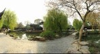 Zhuo Zheng Garden - Suzhou, China  - 