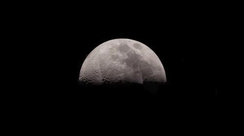 Moon Panaroma