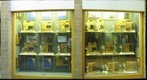  Huntington High School Memorabilia Case 2