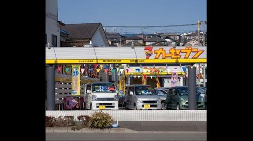 Japan Surface 20110222 - 02