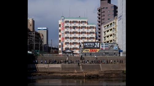 Japan Surface 20110311