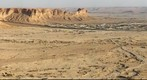 Panoramic View from Tuwaiq Mountains