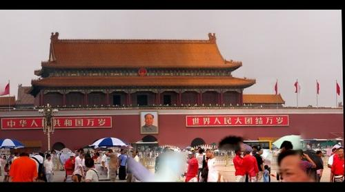 Forbidden City, Tiananmen Square, Beijing, China