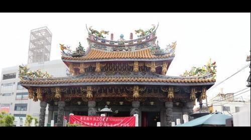 Guan Gong Temple, Yokohama Chinatown