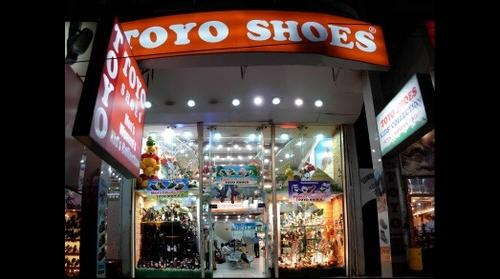 TOYO SHOES SHOP OUTER VIEW