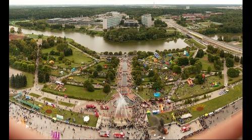 Вид на парк Победы и Южную промзону в День города