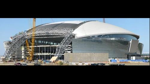 New Dallas Cowboys Stadium In Arlington, TX