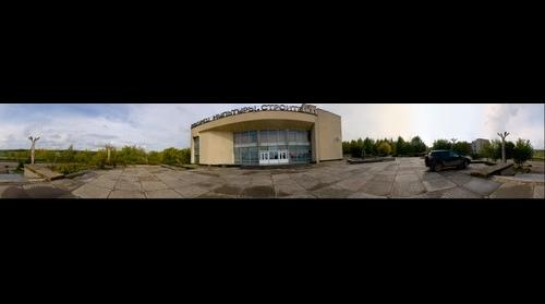 Panorama of Yantar club - main entrance