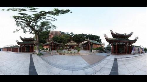 ri guang yan si