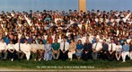 West Jordan Middle School 9th Grade Class - 1992