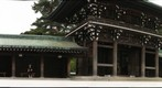 Meiji Shrine&#39;s interior