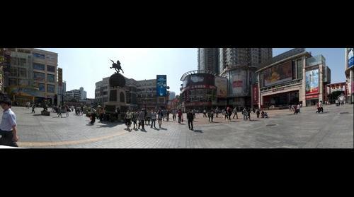 GuangZhou - Shang Xia Jiu