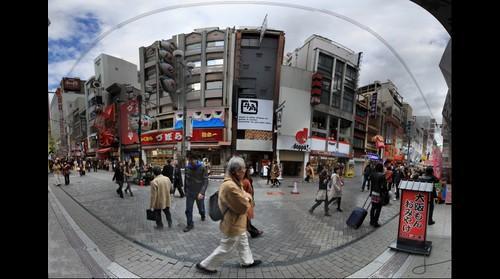 Streets of Osaka