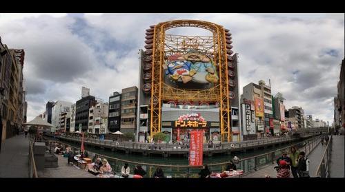 Dotonbori canals Osaka Japan