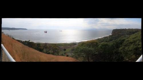 COSTA RICA MIRADOR NEMACLYS