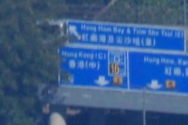 16-min of traffic