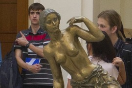 Nude metal woman