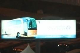 SAPTCO Ad