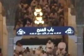 Al-Fateh Gate