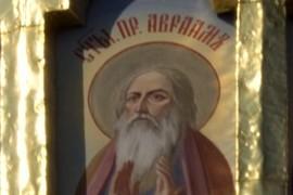 St Abraham