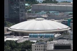 Neal Blaisdell Arena