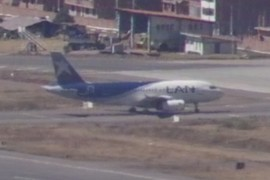 A319 LAN Airlines
