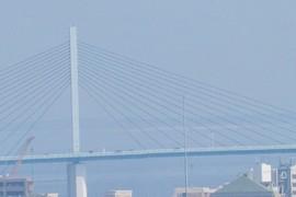 Aratu Bridge