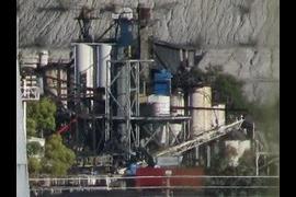 Mine Processing Unit