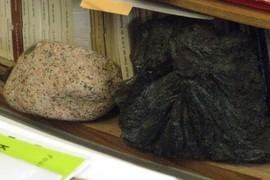 Cadillac Granite and Hawaiian Basalt