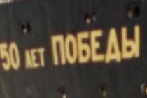 76992-210x140