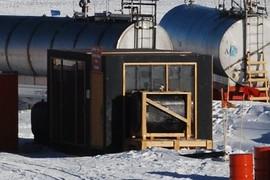 South Pole Passenger Terminal