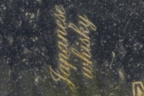 127012-210x140