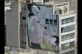 Athens has great building/street art