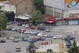 Strumica Center