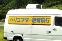 165024-210x140