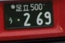 172299-210x140