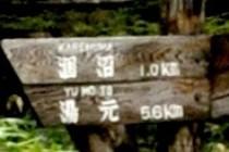 167760-210x140