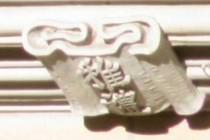 183114-210x140